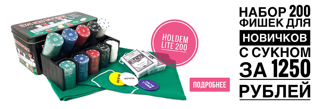 Texas holdem играть online tournaments